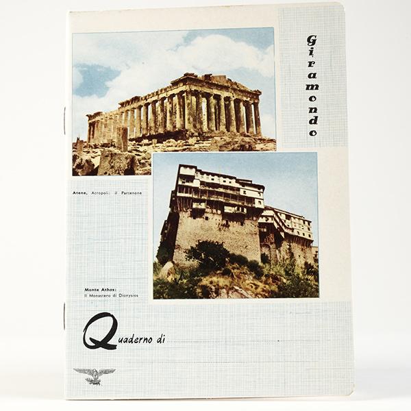 grecia-600_600