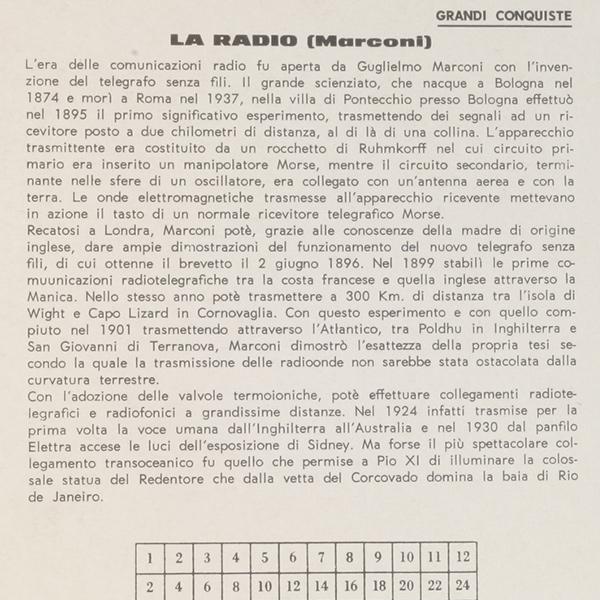 radio-600_600_4