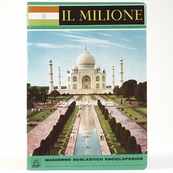 india-600_600