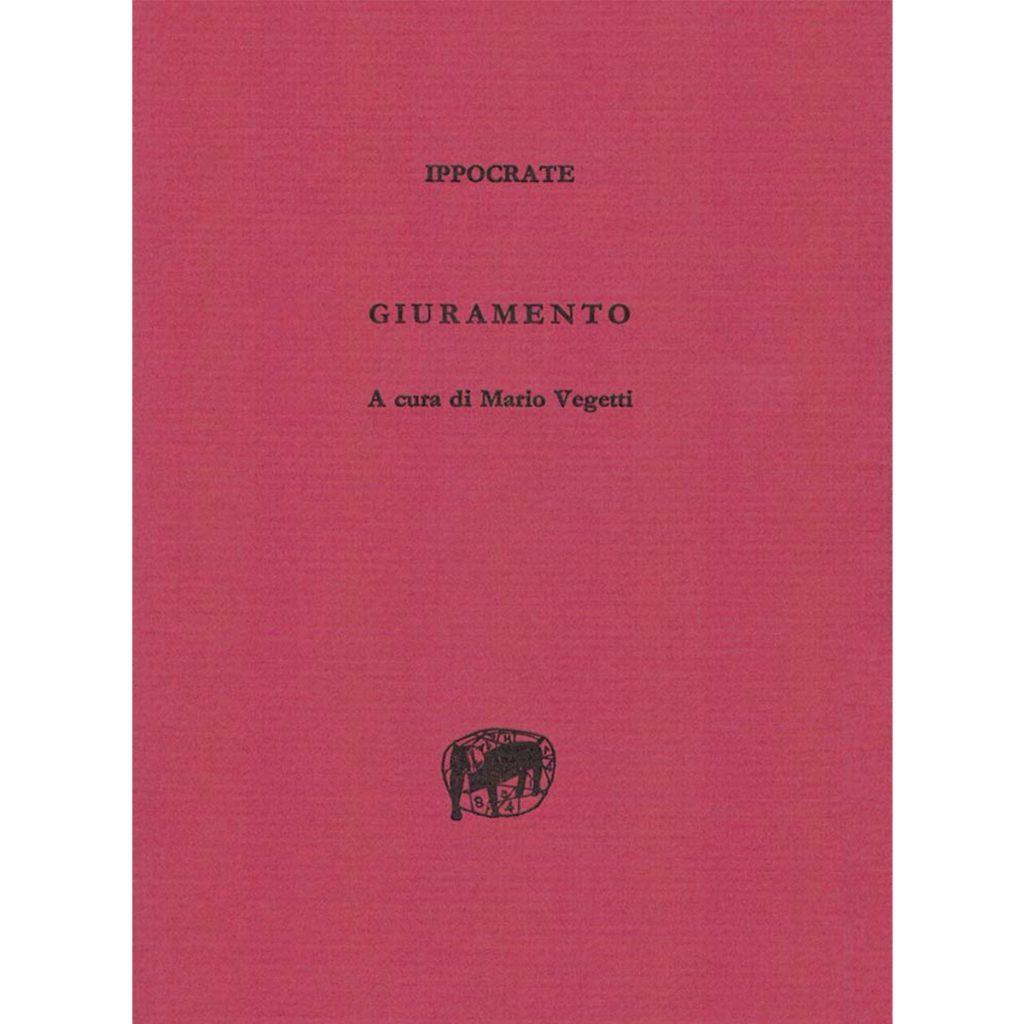 giuramento-1200_1200