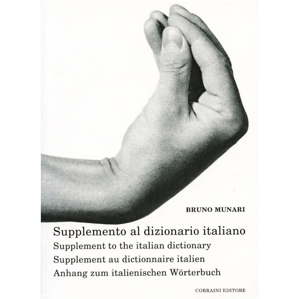 supplemento-al-dizionario-1200_1200